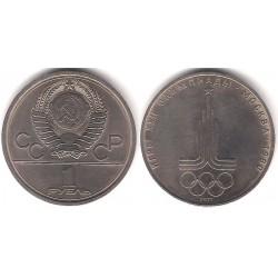 (Y144) Unión Soviética. 1977. 1 Rouble (MBC)