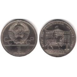 (Y177) Unión Soviética. 1980. 1 Rouble (SC)