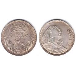 (384) Egipto. 1956/1375. 20 Piastres (EBC) (Plata)