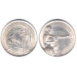 (Y113) Tailandia. 1977/2520. 150 Baht (EBC) (Plata)