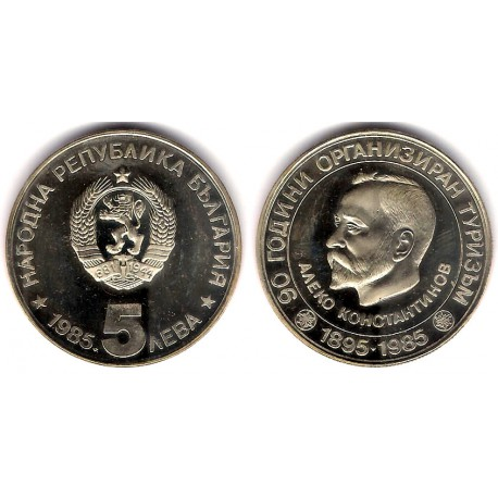 (152) Bulgaria. 1985. 5 Leva (EBC+)