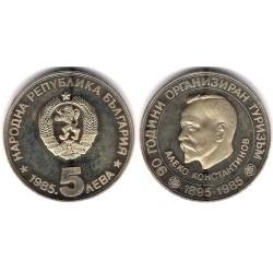 (185) Bulgaria. 1985. 5 Leva (EBC+)