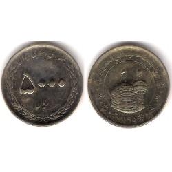 Irán. 2016/1395. 5000 Rials (EBC)