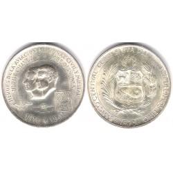 (262) Perú. 1975. 200 Soles (SC) (Plata)