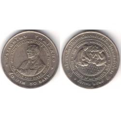 (Y336) Tailandia. 1996. 50 Baht (SC)
