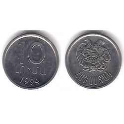 (51) Armenia. 1994. 10 Luma (EBC+)