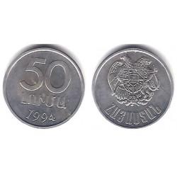 (53) Armenia. 1994. 50 Luma (EBC+)