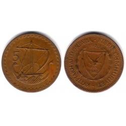 (39) Chipre. 1970. 5 Mils (MBC)