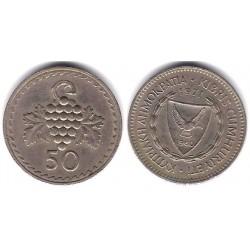 (41) Chipre. 1971. 50 Mils (MBC)
