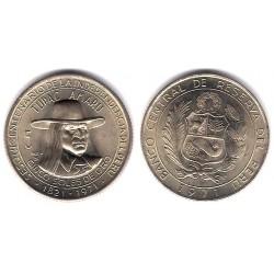 (254) Perú. 1971. 5 Soles (SC)