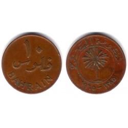 (3) Bahrain. 1965. 10 Fils (BC+)