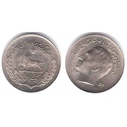 (1183) Irán. 1972. 1 Rial (EBC)
