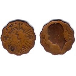 (105b) Iraq. 1938. 4 Fils (BC)