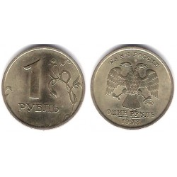 (Y604) Rusia. 1998. 1 Rouble (MBC+)