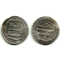 Califato Abasida. 149H. Dirham (MBC) (Plata) Ceca de Indonesia