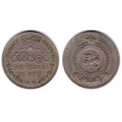 (133) Sri Lanka. 1971. 1 Rupee (MBC)
