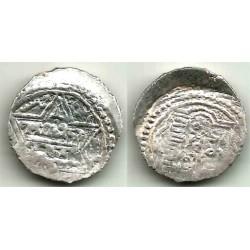 Imperio Otomano. Sin Fecha. Akçe (BC+) (Plata)