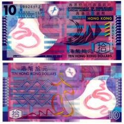 (401c) Hong Kong. 2012. 10 Dollars (SC)