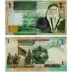 (34h) Jordania. 2016. 1 Dinar (SC)