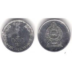 (137) Sri Lanka. 1989. 1 Cent (SC-)