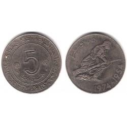 (108) Algeria. 1974. 5 Dinars (BC)