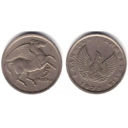 (109) Grecia. 1973. 5 Drachma (MBC)