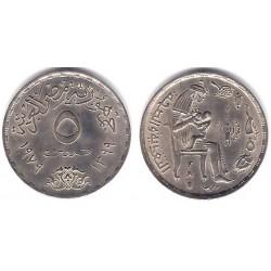 (484) Egipto. 1979. 5 Piastres (SC)