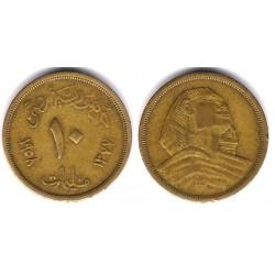 (381) Egipto. 1958. 10 Milliemes (BC+)