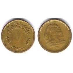 (375) Egipto. 1954. 1 Millieme (BC+)