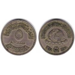 (414) Egipto. 1968. 5 Piastres (BC+)