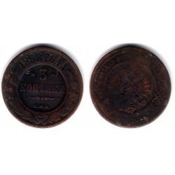 (Y11.2) Imperio Ruso. 1898. . 3 Kopeks (BC-)