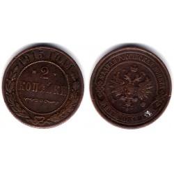 (Y10.3) Imperio Ruso. 1915. 3 Kopeks (MBC)