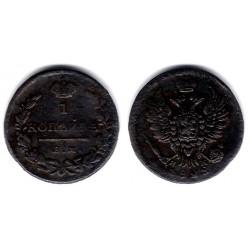 (C117.3) Imperio Ruso. 1828. 1 Kopek (MBC+)