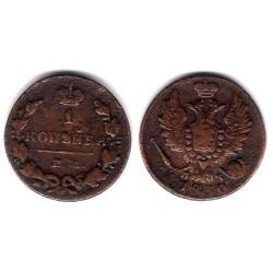 (C117.3) Imperio Ruso. 1830. 1 Kopek (BC)