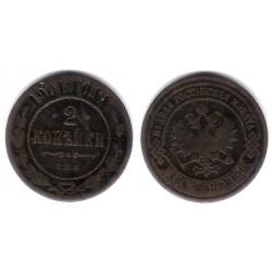 (Y10.2) Imperio Ruso. 1901. 2 Kopeks (MBC-)
