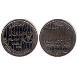 (631) Hungria. 1983. 100 Forint (SC)