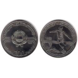 (626) Hungria. 1982. 100 Forint (SC)