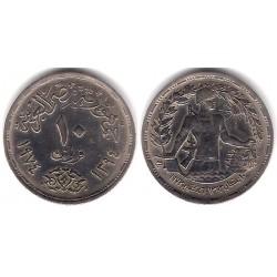 (442) Egipto. 1974. 10 Piastres (MBC)