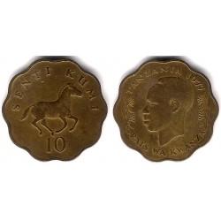 (11) Tanzania. 1977. 10 Senti (BC+)