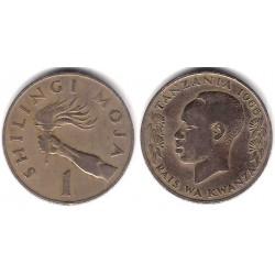 (4) Tanzania. 1966. 1 Shilingi (MBC-)