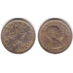 (5) Ghana. 1958. 1 Shilling (MBC)