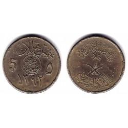 (45) Arabia Saudí. 1972. 5 Halala (BC-)