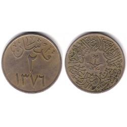 (41) Arabia Saudí. 1967/1376. 2 Ghirsh (MBC)