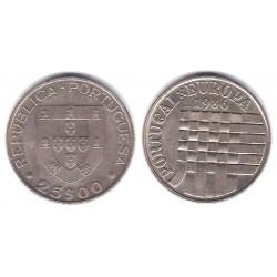 (635) Portugal. 1986. 25 Escudos (SC-)
