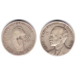 (27) Cuba. 1953. 25 Centavos (BC) (Plata)