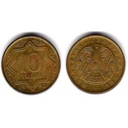 (3) Uzbekistán. 1993. 10 Tiyin (MBC)