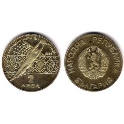 (155) Bulgaria. 1986. 2 Leva (EBC)