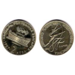 (158) Bulgaria. 1987. 2 Leva (EBC+)
