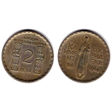 (73) Bulgaria. 1966. 2 Leva (MBC)