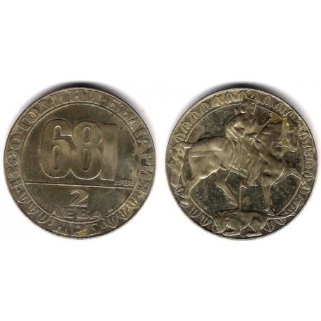 (121) Bulgaria. 1981. 2 Leva (MBC)